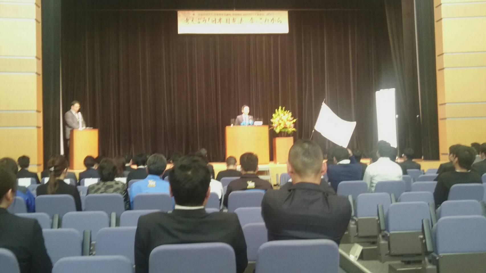 2017年度山口ブロック協議会主権者意識確立委員会『考えよう!日本国憲法の今とこれから』のサムネイル画像5