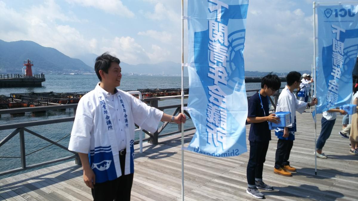 九州北部豪雨災害復興支援ボランティア活動のサムネイル画像1