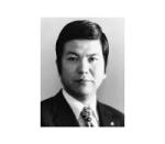 第20代 伊藤 昭男