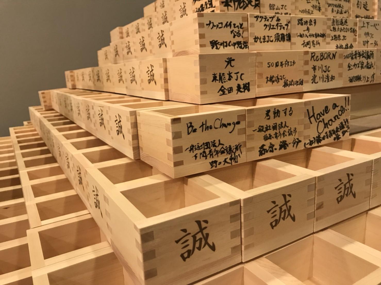 2018年度 京都会議のサムネイル画像5