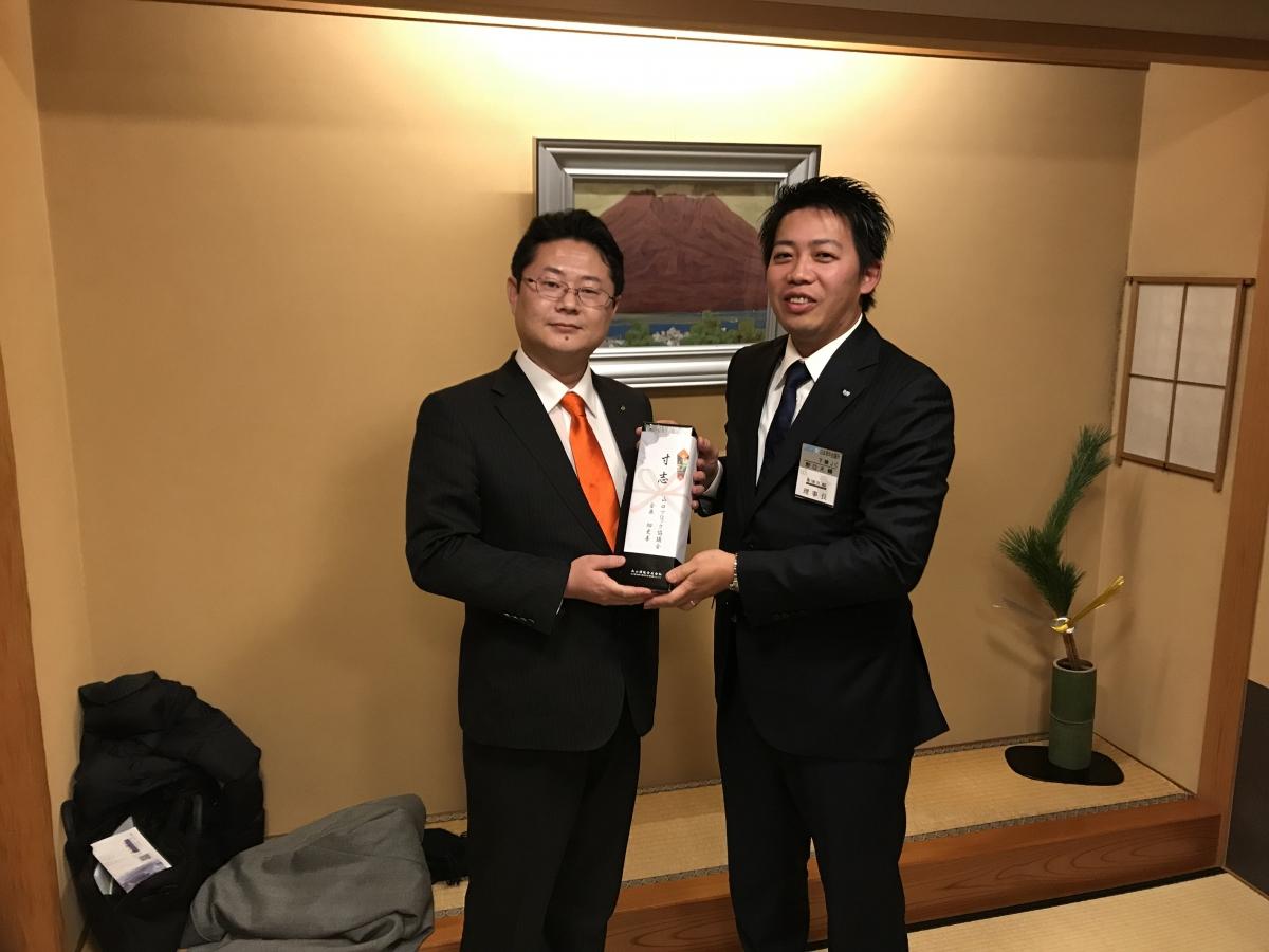 2018年度 京都会議のサムネイル画像6