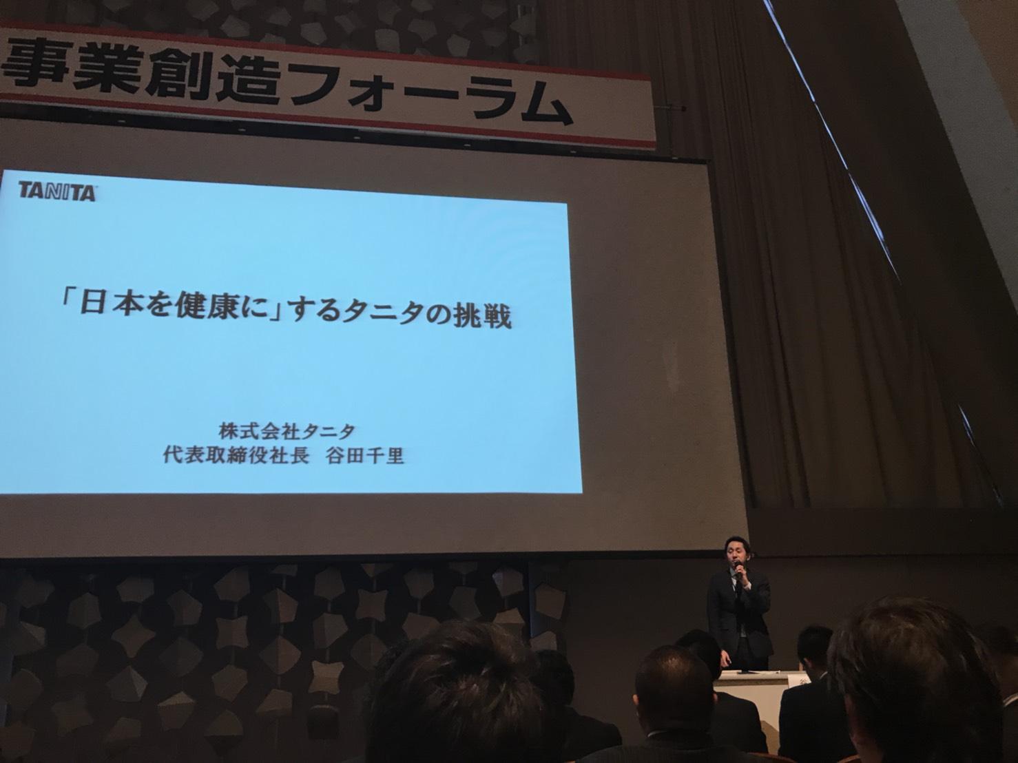 2018年度 京都会議のサムネイル画像2