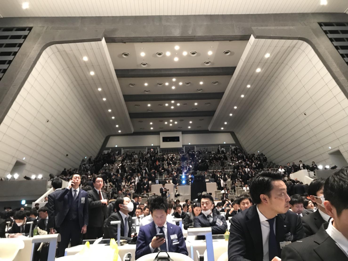 2018年度 京都会議のサムネイル画像3