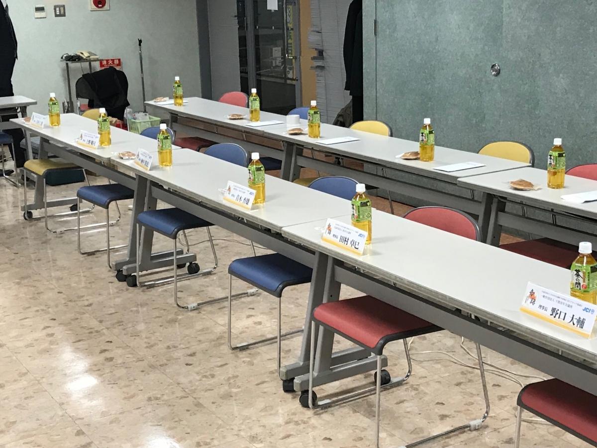 第1回会員会議所会議のサムネイル画像2