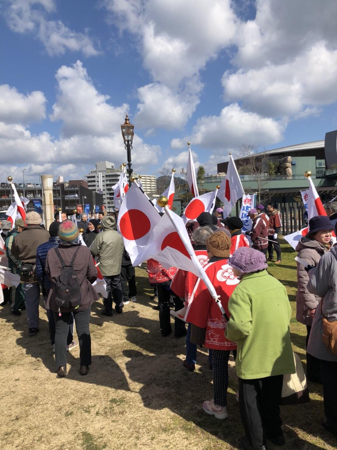 建国記念の日 奉祝市民大会のサムネイル画像3