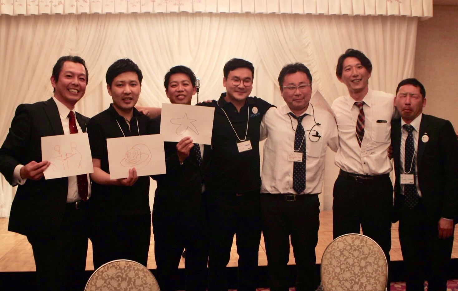 釜山・福岡・下関JC TRIO ビジネス交流 ウェルカムパーティのサムネイル画像5