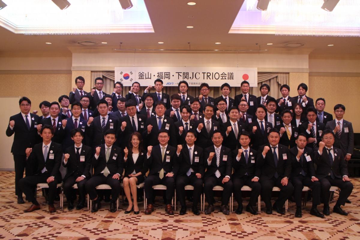 下関青年会議所創立65周年記念式典のサムネイル画像1