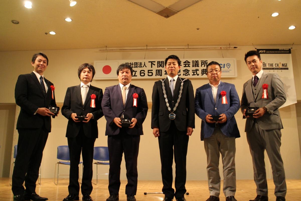 下関青年会議所創立65周年記念式典のサムネイル画像4
