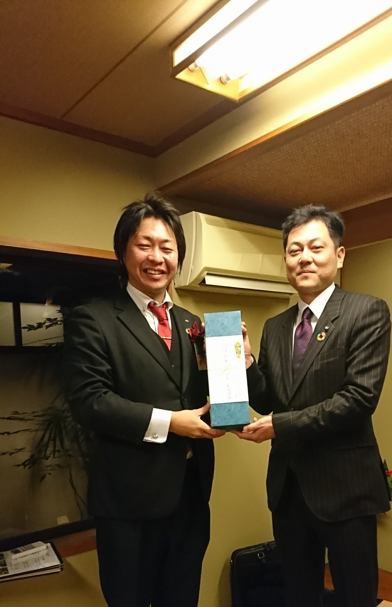 公益社団法人 日本青年会議所新年式典 2019年度京都会議のサムネイル画像4