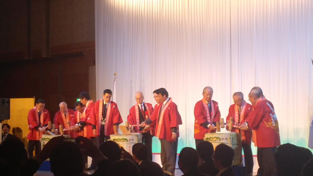 一般社団法人北九州青年会議所新年祝賀会のサムネイル画像1