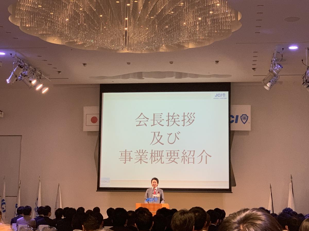 公益社団法人 日本青年会議所 中国地区 山口ブロック協議会 2019年度 山口会議のサムネイル画像1