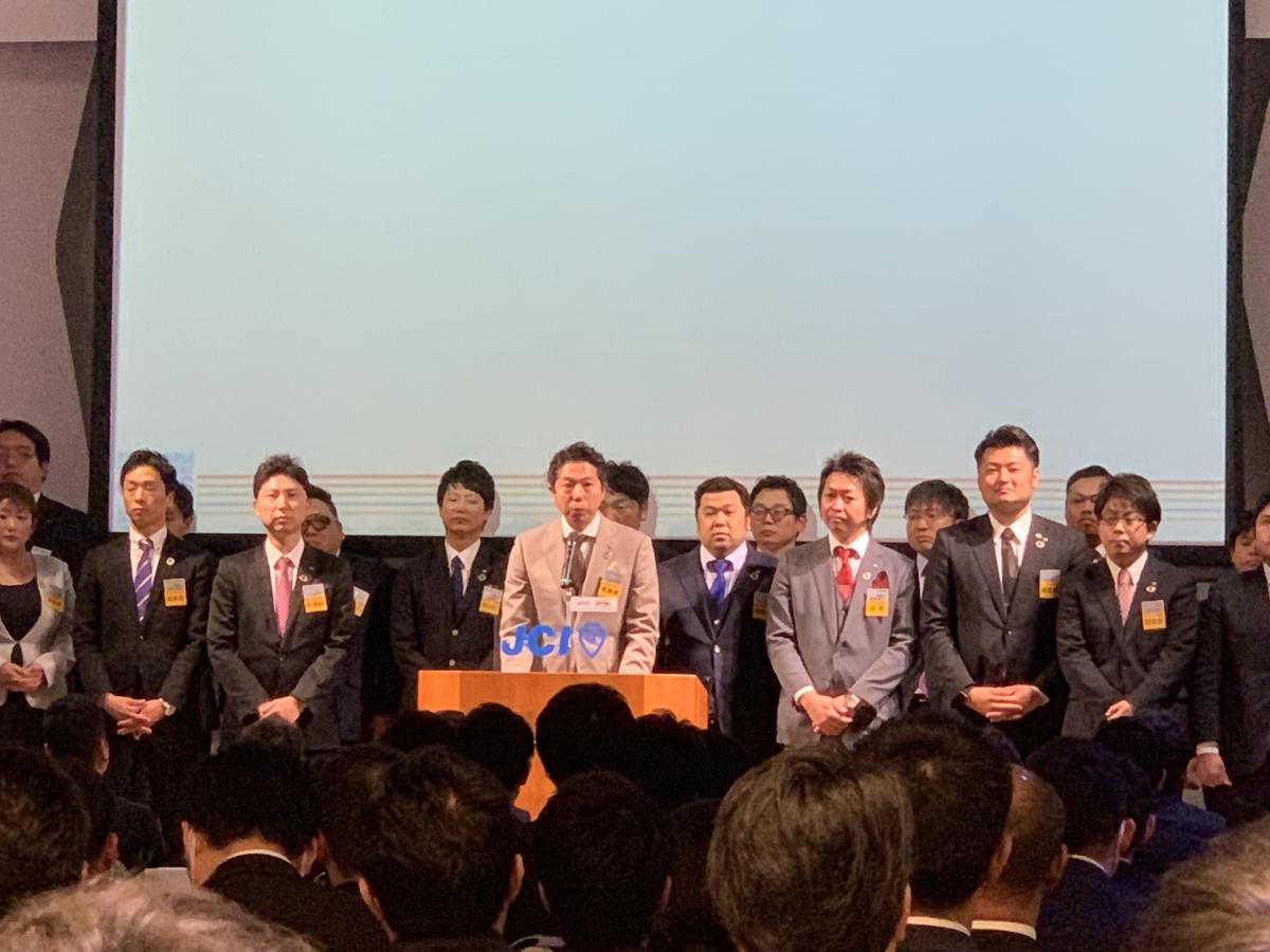 公益社団法人 日本青年会議所 中国地区 山口ブロック協議会 2019年度 山口会議のサムネイル画像6