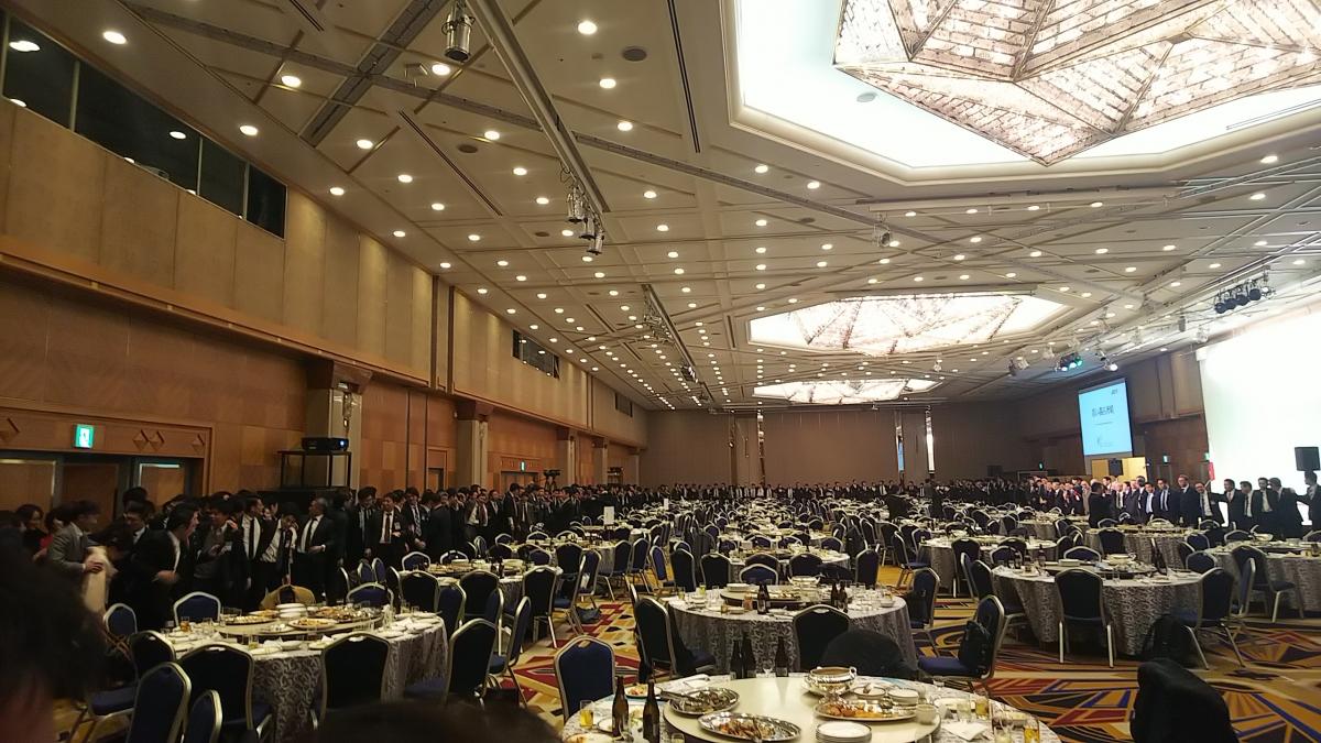 一般社団法人北九州青年会議所新年祝賀会のサムネイル画像3