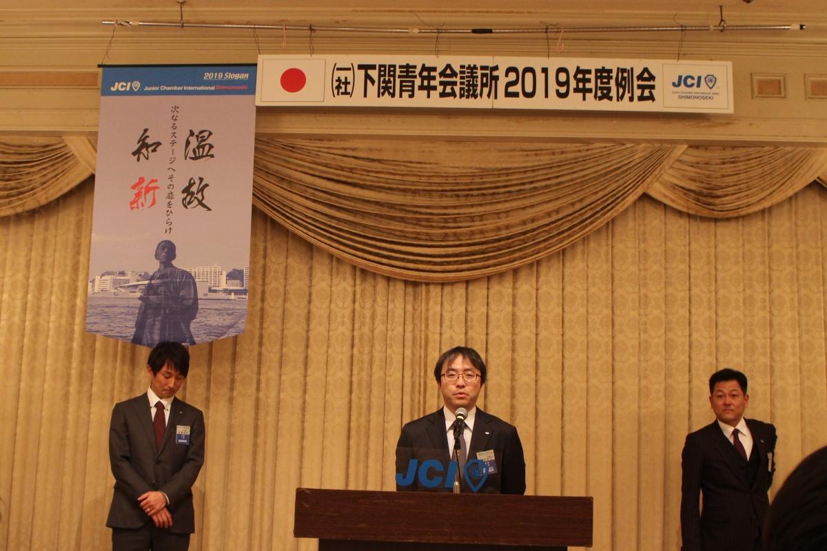 2月度例会・定時社員総会のサムネイル画像6
