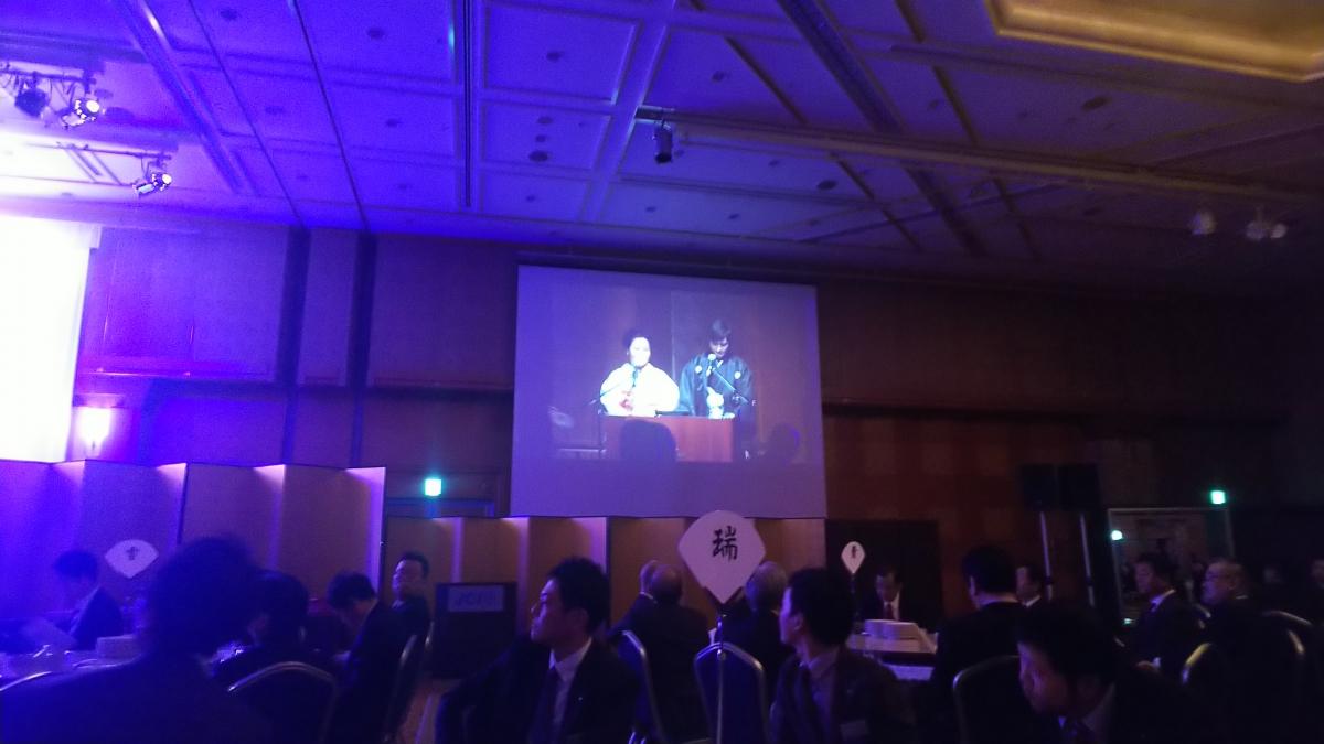 一般社団法人北九州青年会議所新年祝賀会のサムネイル画像2