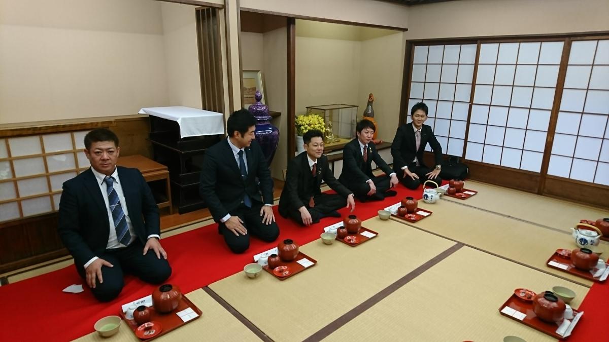 公益社団法人 日本青年会議所新年式典 2019年度京都会議のサムネイル画像6