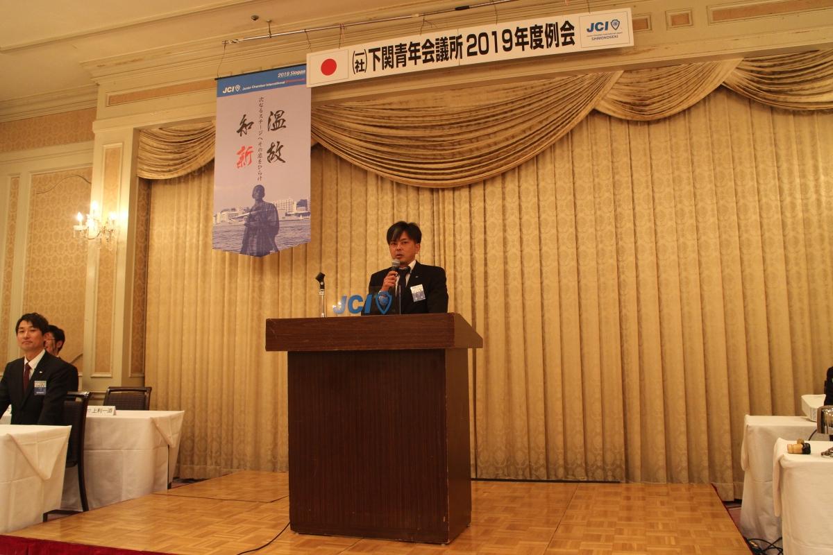 「2019年度3月度講師例会・懇親会」のサムネイル画像6