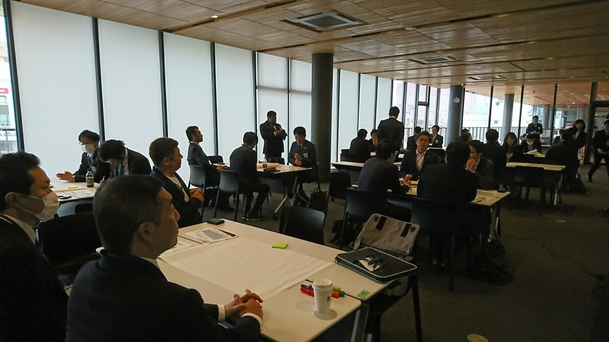 山口ブロック協議会 多子社会の実現へ向けた国民討議会のサムネイル画像2