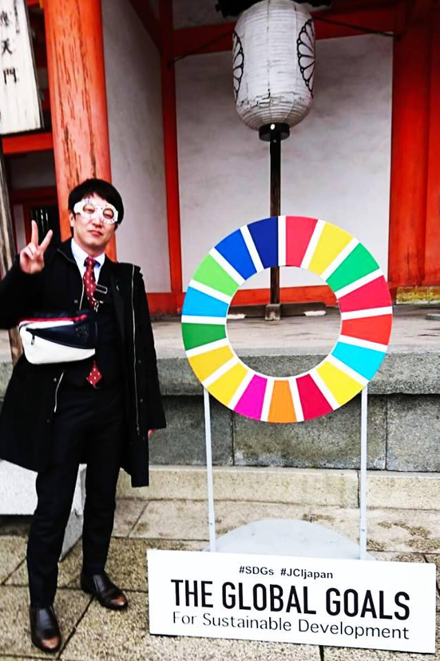 「SDGs推進プロジェクト始動!!」