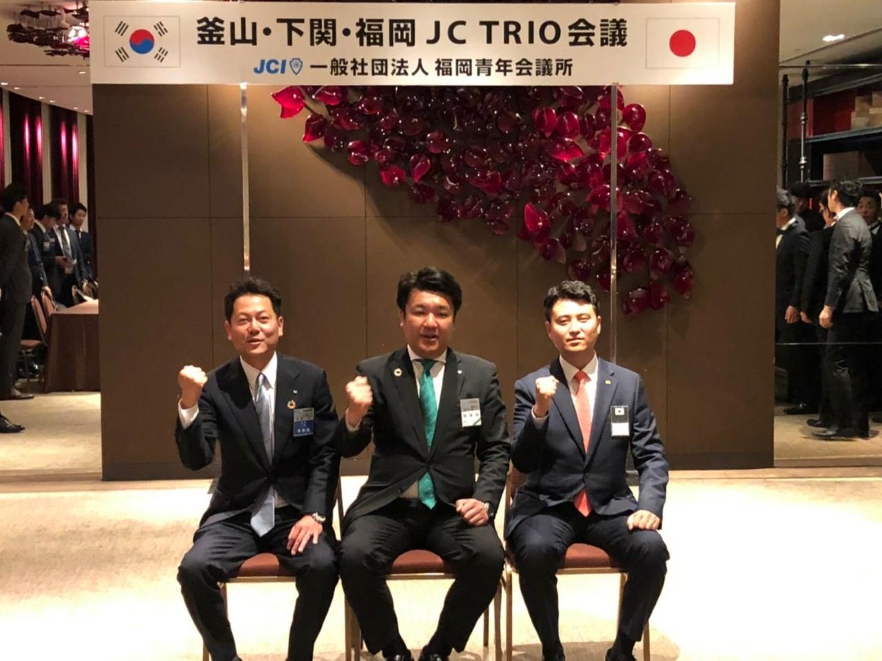 「トリオJC in福岡」