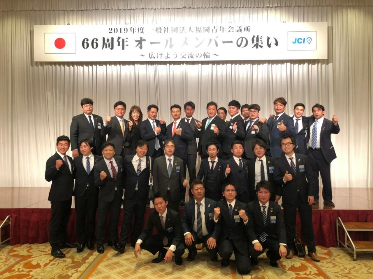 「トリオJC in福岡」のサムネイル画像4