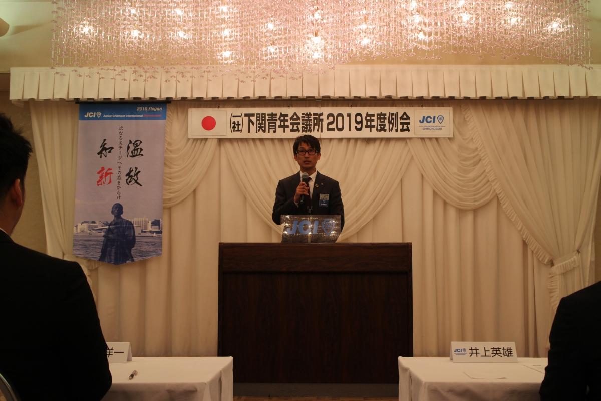 2019年度7月度例会・臨時総会のサムネイル画像4