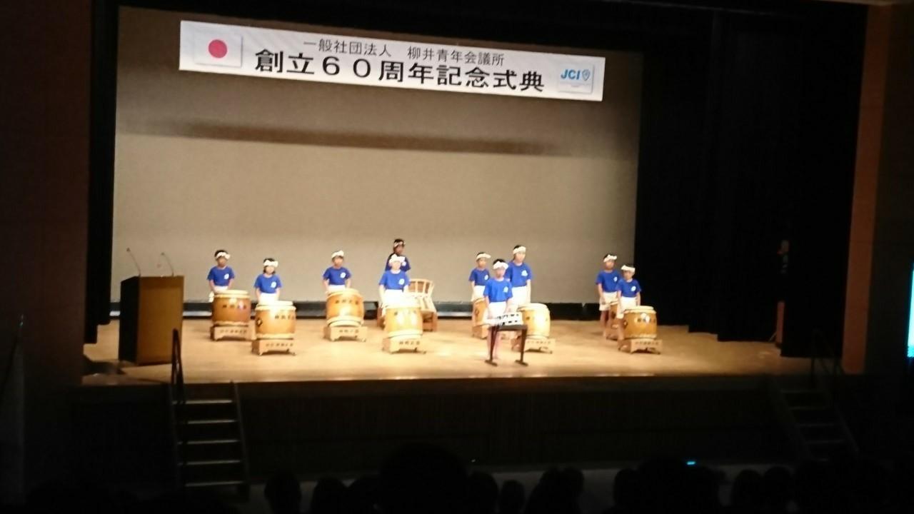 一般社団法人柳井青年会議所創立60周年記念式典のサムネイル画像3