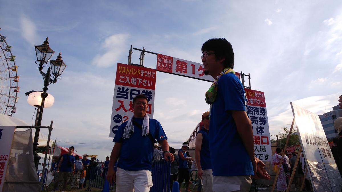 「関門海峡花火大会」のサムネイル画像4