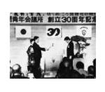 第30代 片野 良平