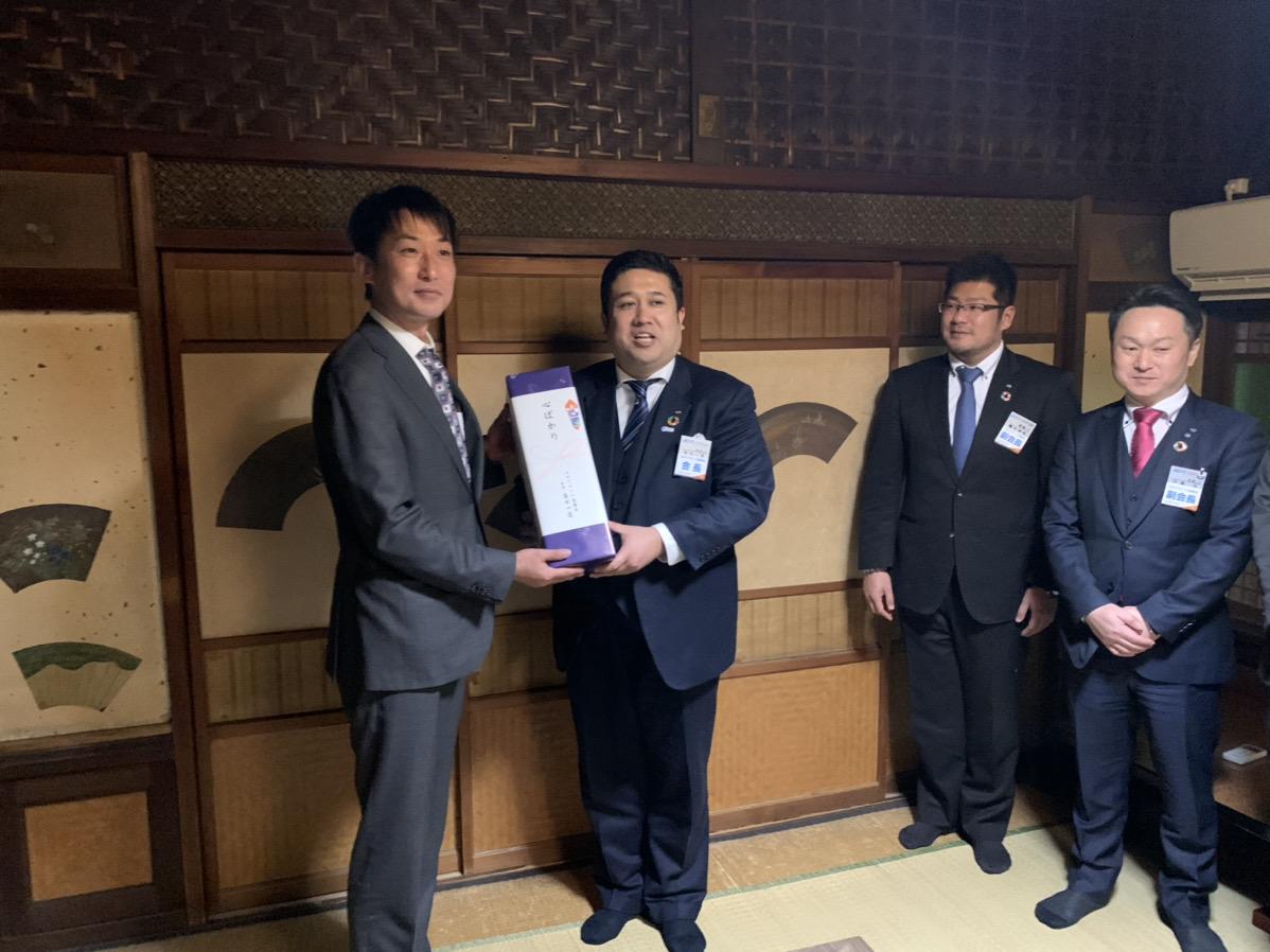 2020年度 京都会議のサムネイル画像3