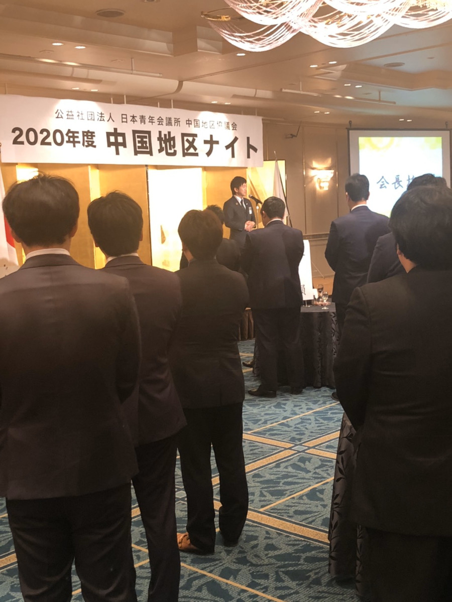 2020年度 京都会議のサムネイル画像1