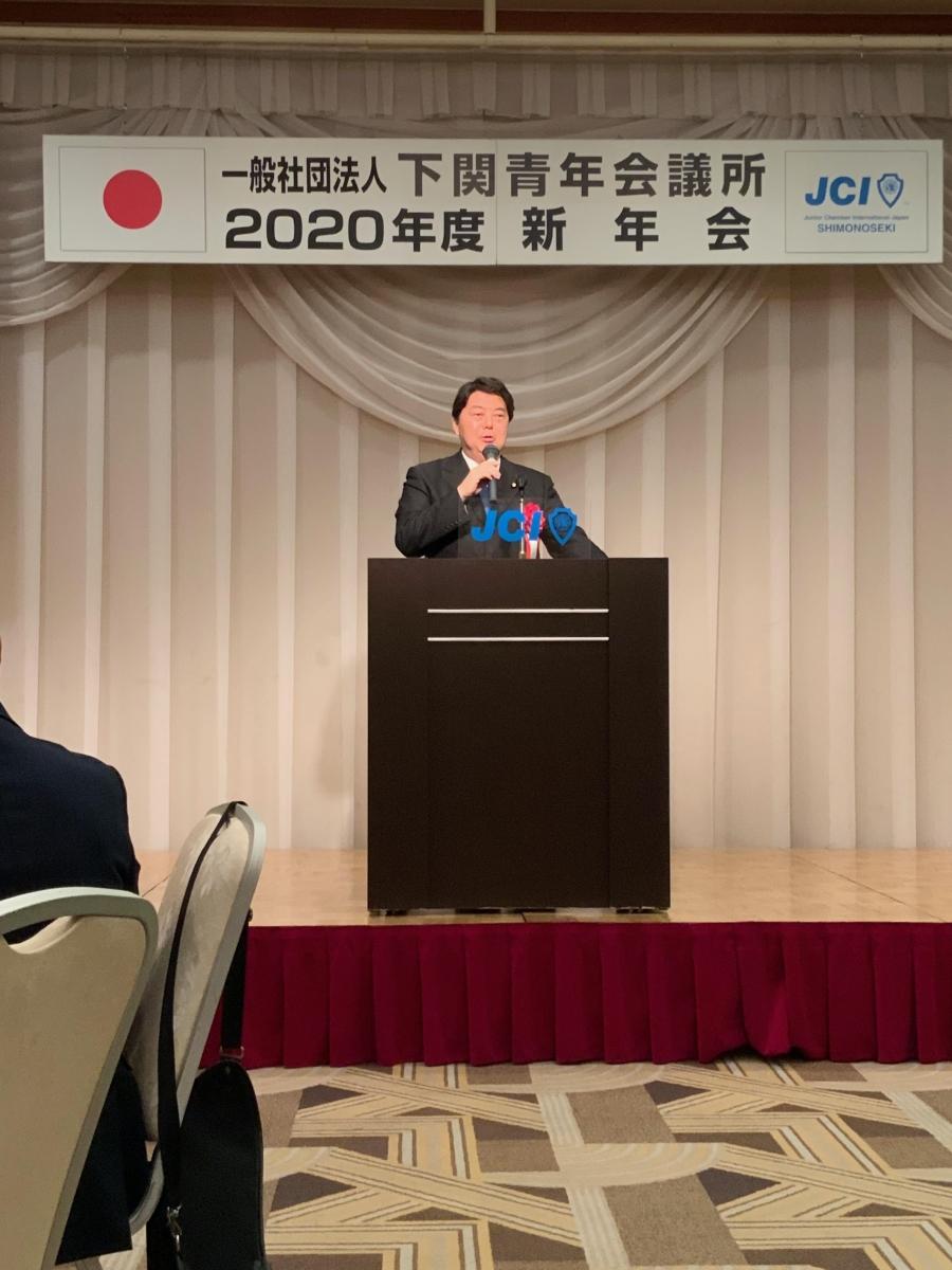 2020年度新年例会・新年会のサムネイル画像3