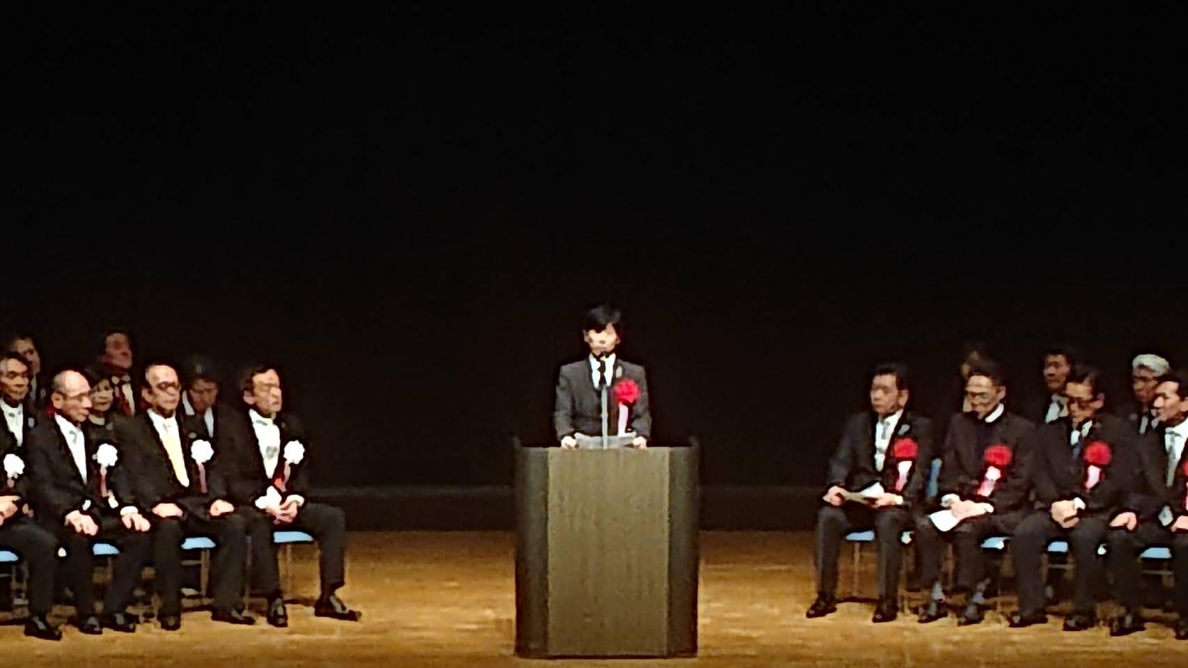 建国記念の日 下関市民大会のサムネイル画像1
