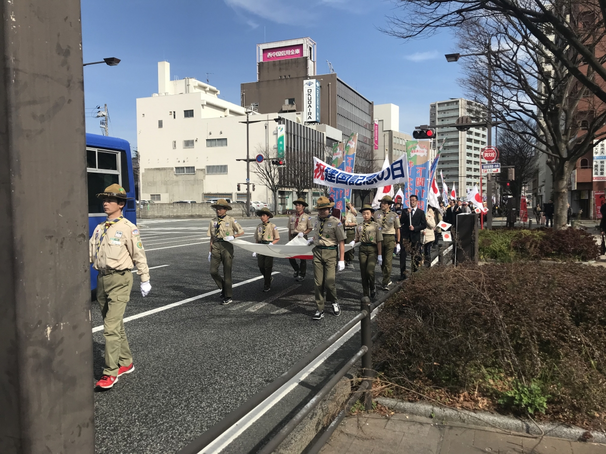 建国記念の日 下関市民大会のサムネイル画像4