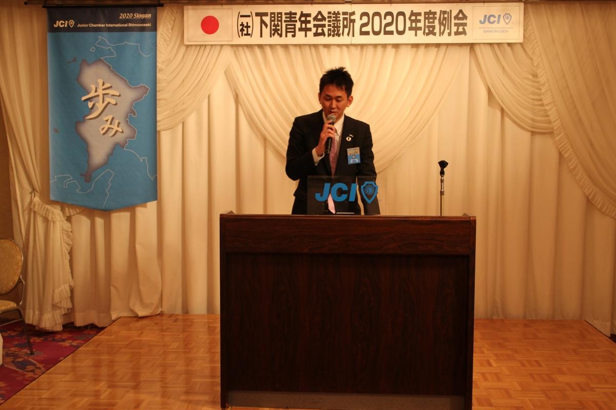 2020年度 2月度例会・定時社員総会のサムネイル画像6