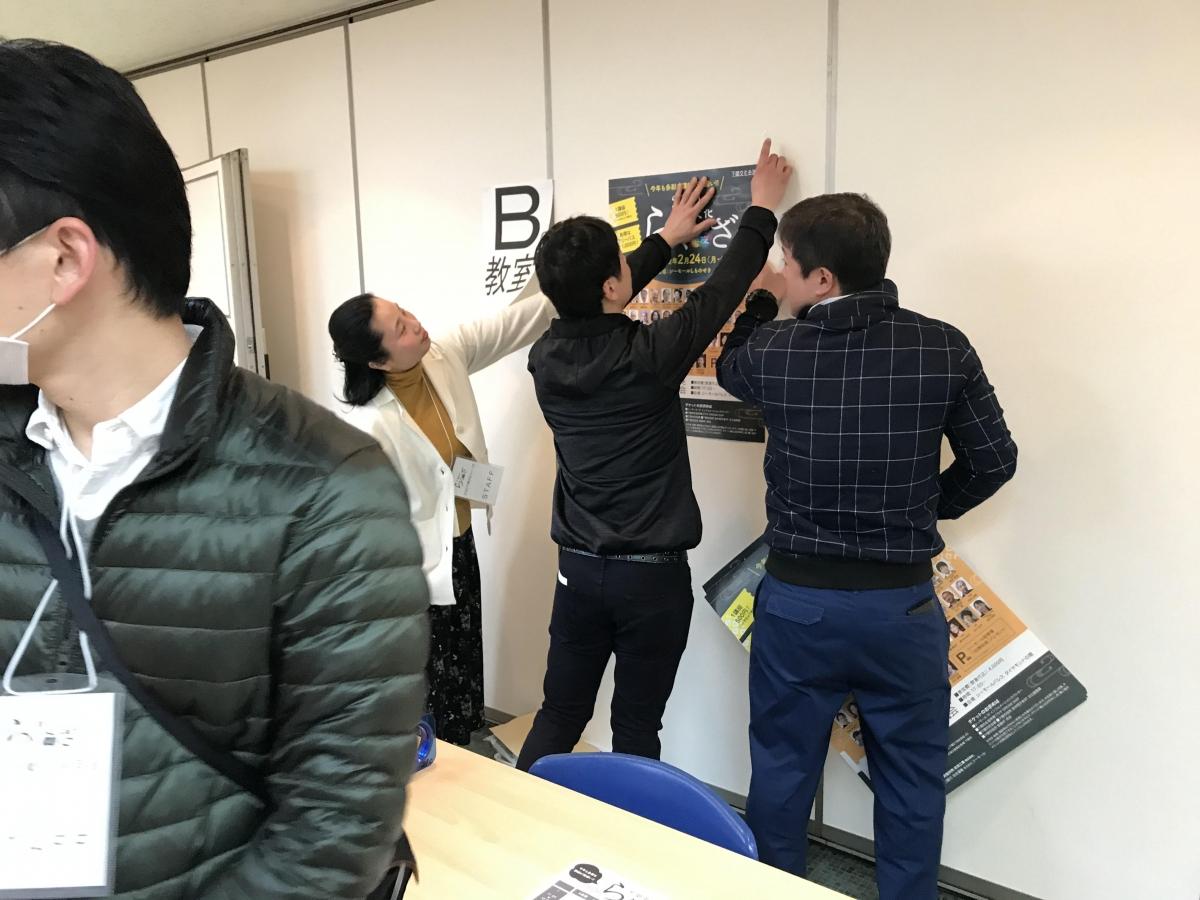 2020下関文化らく~ざボランティア参加のサムネイル画像2
