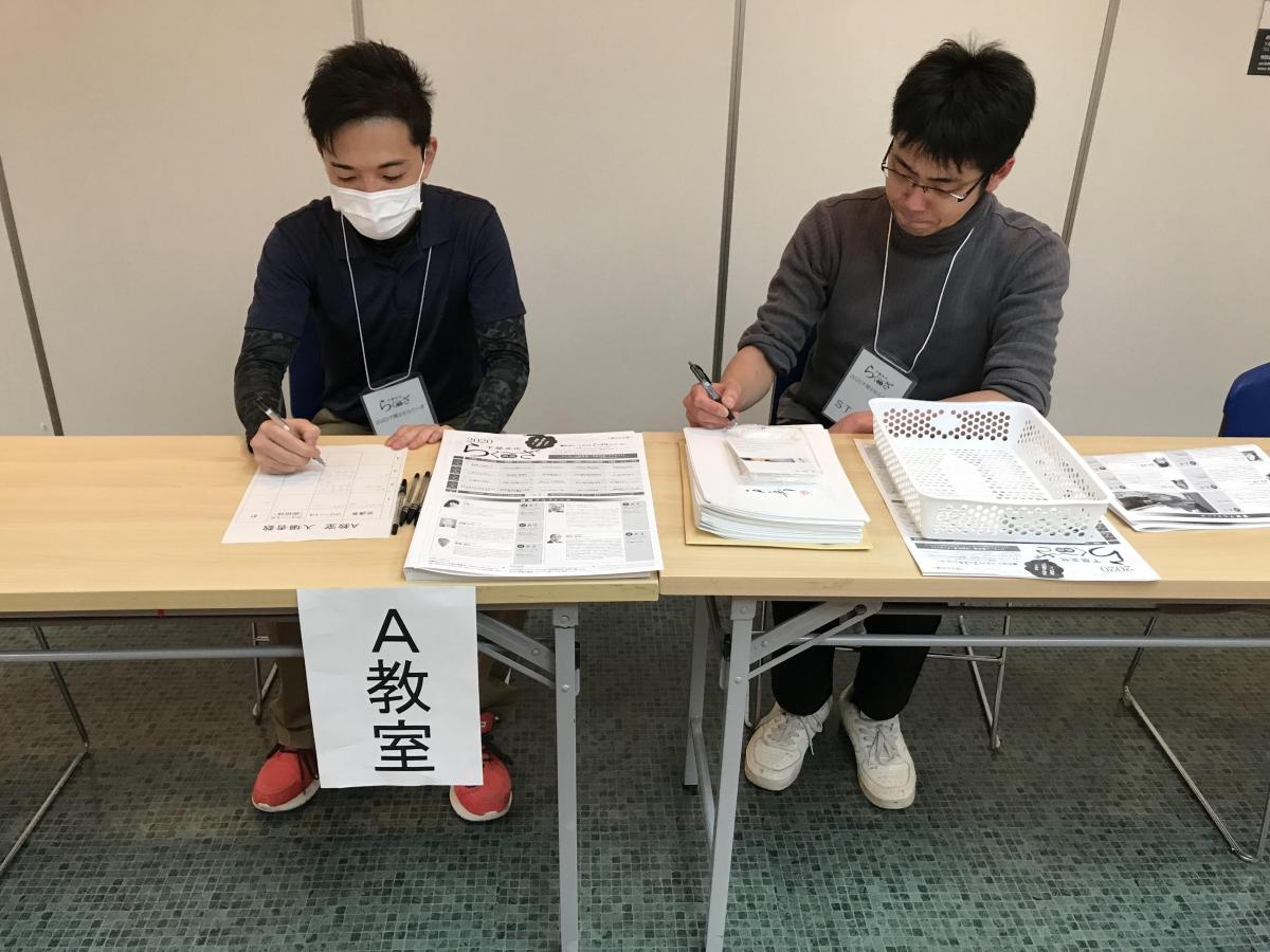 2020下関文化らく~ざボランティア参加のサムネイル画像3