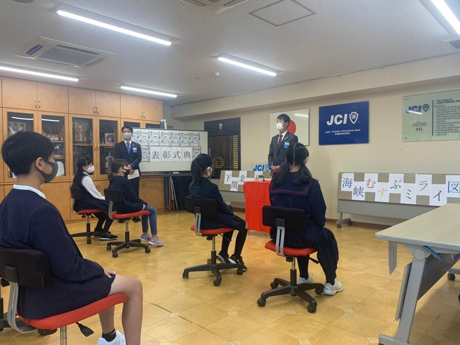 下関北九州道路『海峡むすぶミライ図』絵画受賞者表彰式