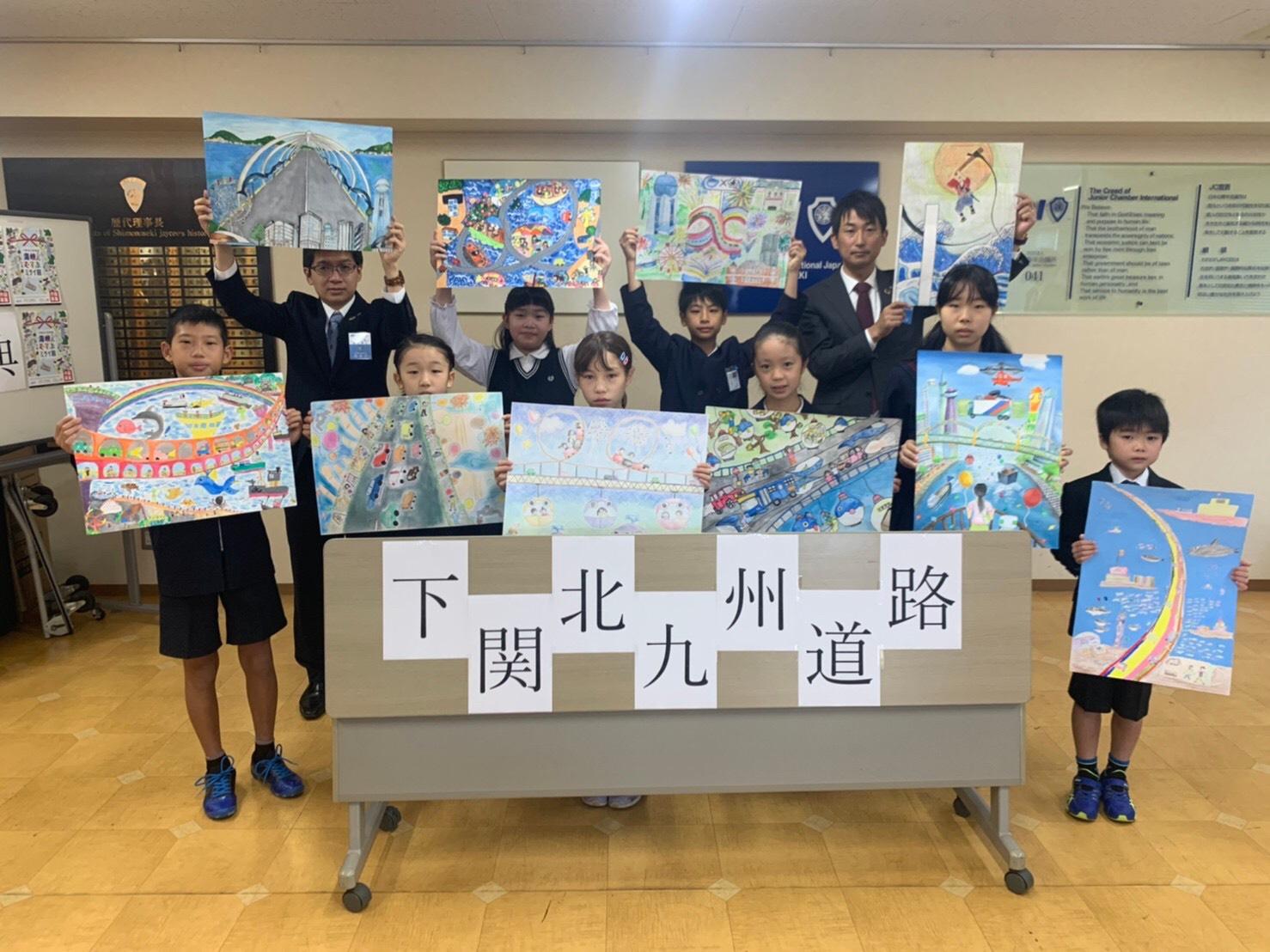 下関北九州道路『海峡むすぶミライ図』絵画受賞者表彰式のサムネイル画像4