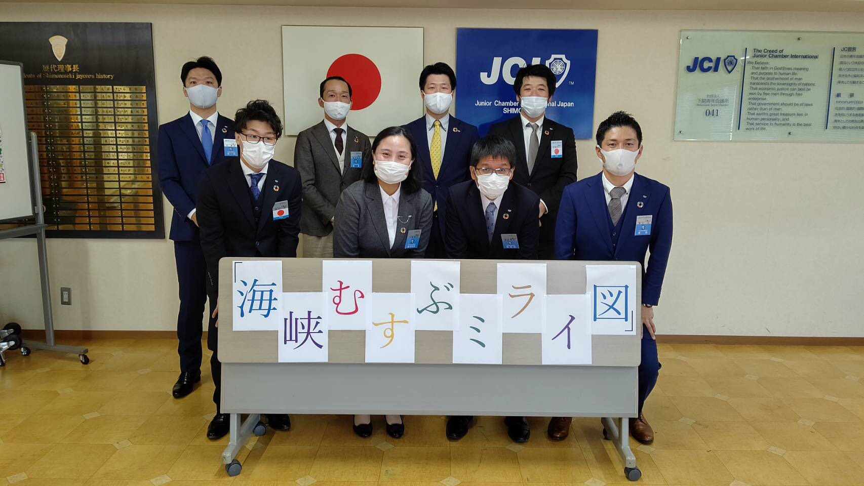 下関北九州道路『海峡むすぶミライ図』絵画受賞者表彰式のサムネイル画像6