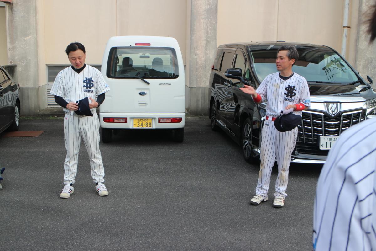 第50回中国地区球技大会出場決定!!のサムネイル画像4